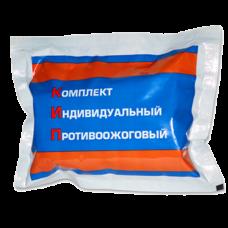 """Комплект Индивидуальный Противоожоговый КИП """"АППОЛЛО"""""""