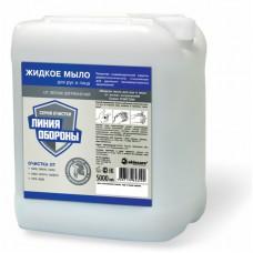 Мыло жидкое ЛИНИЯ ОБОРОНЫ™ от легких загрязнений 5л (канистра)