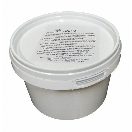 Паста очищающая СКС ProfLine™ с натуральным абразивом 500мл (ведро)