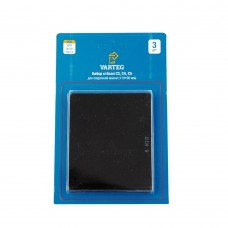 Набор фильтров С3-С4-С5 VARTEG д/маски 110×90 мм (по 1шт. в блистере)