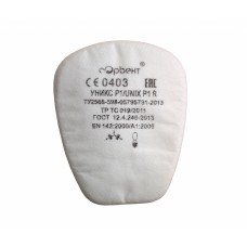 УНИКС Р1 противоарозольный фильтр