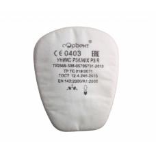 УНИКС Р3 противоарозольный фильтр