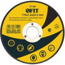 Круг отрезной по нержавеющей стали 115 x 1,2 мм