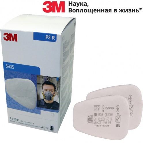 Предфильтр 3М модель 5935 класс защиты P3 2 шт (комплект)