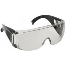 Очки защитные с дужками, дымчатые