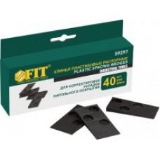Клинья пластиковые распорные для укладки ламината, 20 шт.