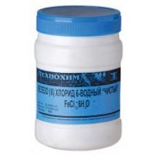 Железо хлорное безводное, 250 гр