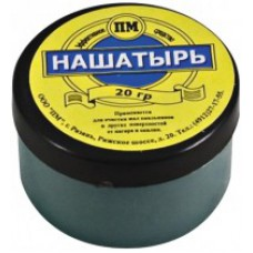 Нашатырь, для очистки жал паяльников от нагара, 20 гр