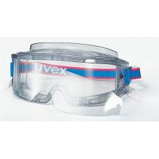 Очки закрытые Uvex Ультравижн прозрачные