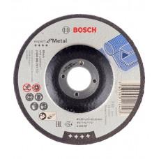 Диск отрезной по металлу (125х22.2 мм) Bosch 2608600221