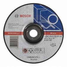 Круг обдирочный Expert for Metal для УШМ (180х22,2 мм) Bosch 2608600379
