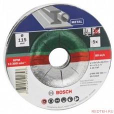 Круг отрезной по металлу (115х22,2х2,5 мм; вогнутый) Bosch 2609256310