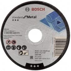 Круг отрезной по металлу Standard 115х22.2х1.6 мм Bosch 2608603163