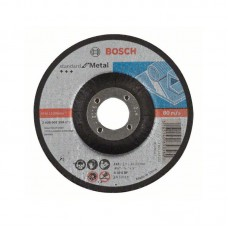Отрезной круг по металлу (115х2.5х22.2 мм) Bosch 2608603159