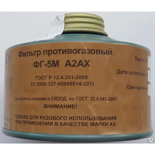 Фильтр для промышленного противогаза ТАМБОВМАШ ФГ-5М, марка А2АХ, РЕ122