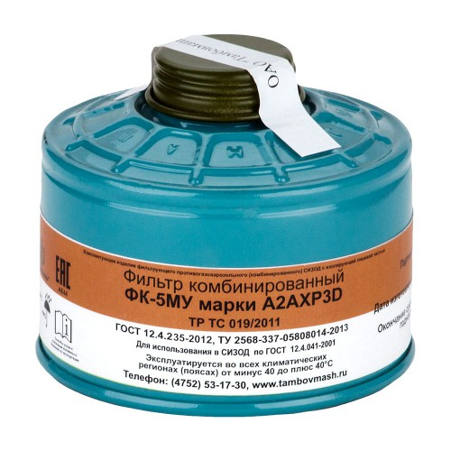 Фильтр комбинированный ФК-5МУ марки A2AXР3D