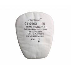 УНИКС Р1 R противоаэрозольный фильтр