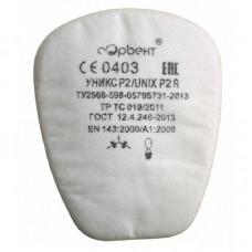 Предфильтр UNIX Р2 противоаэрозольный (2 шт.)