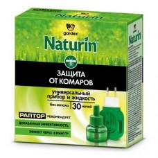Gardex Naturin Комплект: прибор универсальный + жидкость от комаров без запаха, 30 ночей
