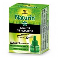 Gardex Naturin  Жидкость от комаров без запаха, 30 ночей