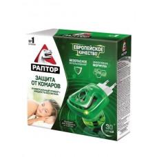 РАПТОР Комплект: прибор электрический + жидкость от комаров без запаха, 30 ночей