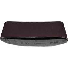Ремень шлифовальный (бесконечная лента), водостостойкий, на тканевой основе, алюминий-оксидный, Профи, 5 шт. 75х457 мм Р 100