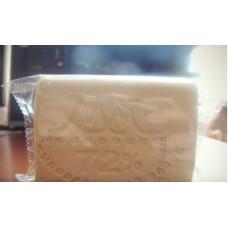 Хозяйственное мыло 72 % упакованное 200 гр.