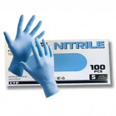 Перчатки нитриловые синие (50 пар в упак.)