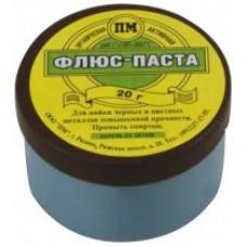 Флюс-паста для пайки медных эл.технич. приборов, 20 гр