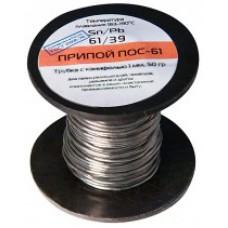 Припой ПОС 61 с канифолью, 50 гр., 1 мм