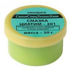 Смазка Циатим 201, 20 гр