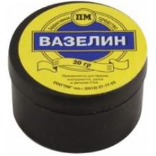 Вазелин технический, 20 гр