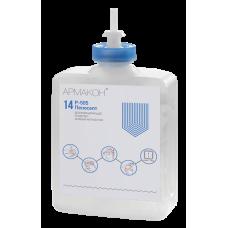 Пенный антисептик АРМАКОН™ Р-505 ПЕНОСЕПТ дезинфицирующий 900 мл (картридж для дозатора), 1247